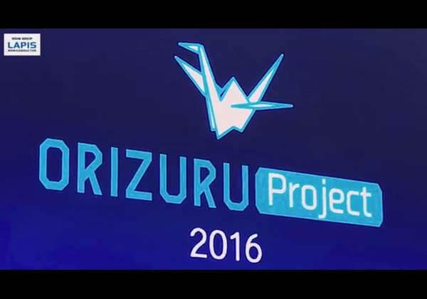 ORIZURU アクロバット飛行集
