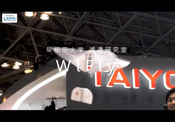 CEATEC 2018 ORIZURU + Wifly 5羽同時飛行